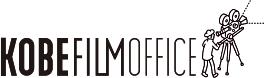 神戸フィルムオフィス